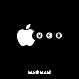 macman-website